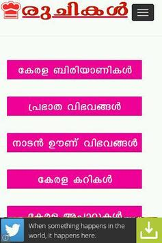 Ruchikal malayalam recipes apk download free lifestyle app for ruchikal malayalam recipes poster ruchikal malayalam recipes apk screenshot forumfinder Image collections