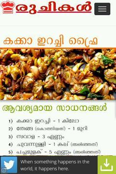 Ruchikal malayalam recipes apk download free lifestyle app for ruchikal malayalam recipes apk screenshot forumfinder