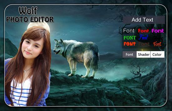 Wolf Photo Editor screenshot 1