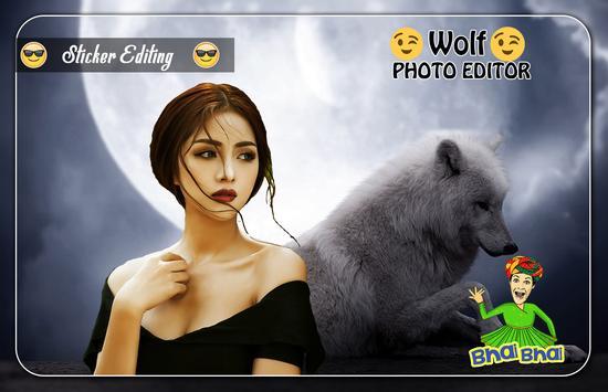 Wolf Photo Editor screenshot 3
