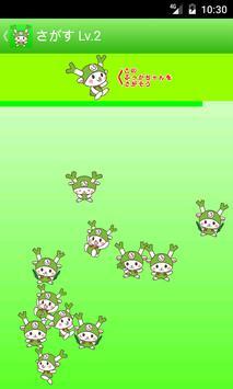 ふっかちゃんワールド screenshot 3