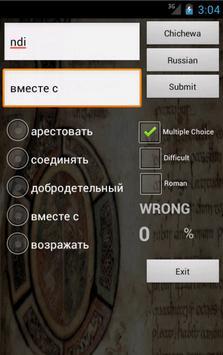 Russian Chichewa Dictionary screenshot 1