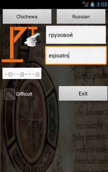 Russian Chichewa Dictionary screenshot 3
