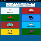 Vcare Hospital icon