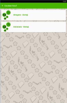 SJO - Saku Jepang Online screenshot 10