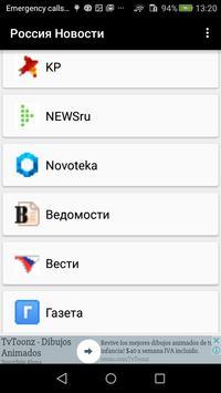 News Russia Newspapers screenshot 19