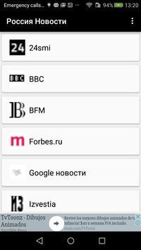 News Russia Newspapers screenshot 1