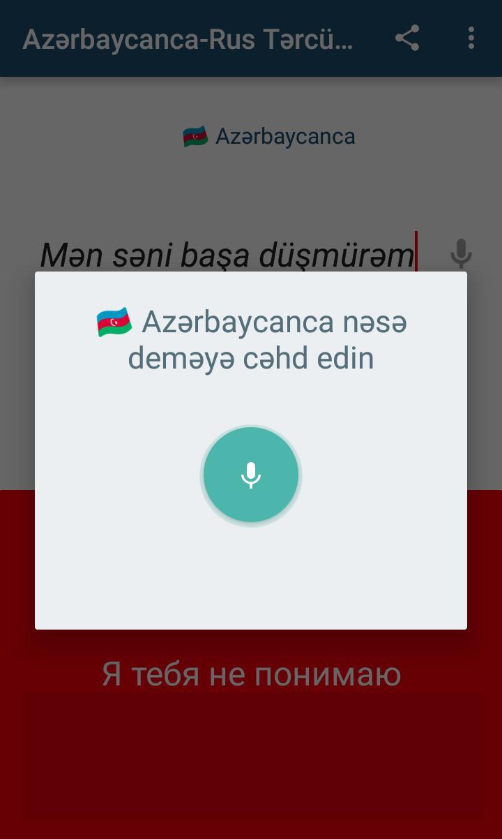 rus dilinden azerbaycan diline tercume proqrami indir