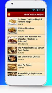 White Russian Recipes screenshot 1
