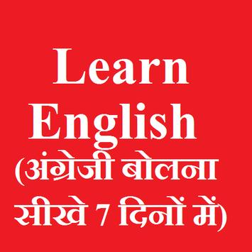 Learn English in 7 Days - Learn Speak english poster