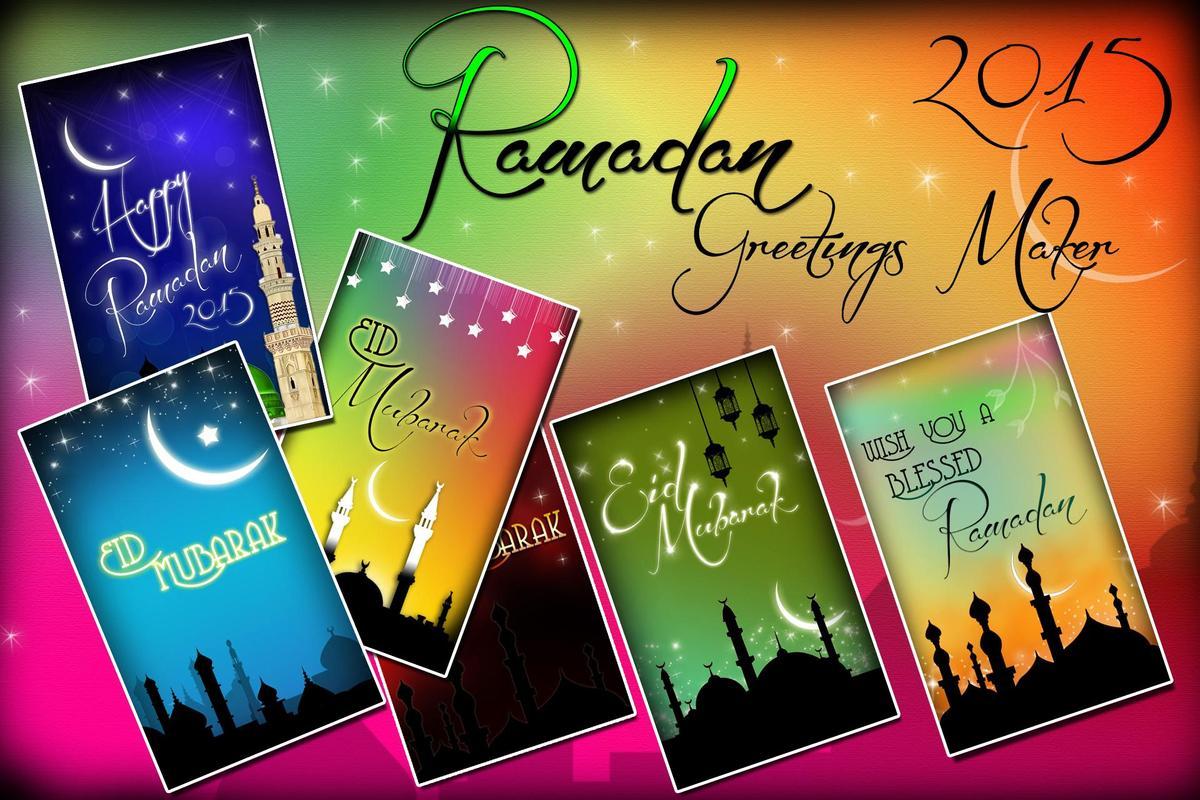Ramadan Greetings Maker 2016 Apk Download Free Entertainment App