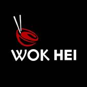 Wok Hei icon