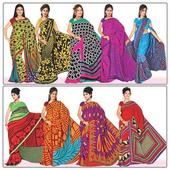 Latest Saree Collection icon