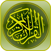 Women in Islam icon