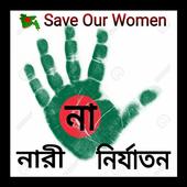 Save Women icon