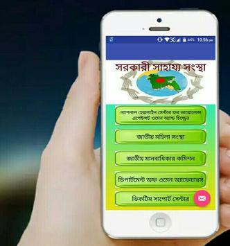 Save Women apk screenshot
