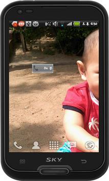 심플통화량 screenshot 2