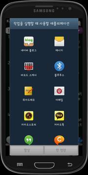 Audio Bible NIV apk screenshot