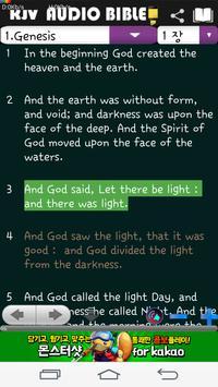 Audio Bible KJV apk screenshot