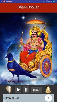 Shani Chalisa poster