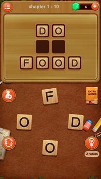Word Game screenshot 7