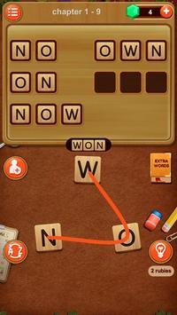 Word Game screenshot 1