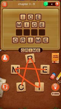 Word Game screenshot 3