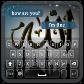 Allah Keyboard Theme icon