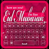 Eid Keyboard Theme icon