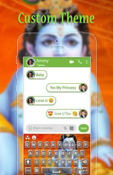 Lord Krishna Keyboard screenshot 1