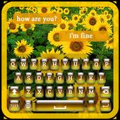 Sunflower Keyboard icon