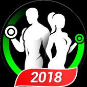 Treino em Casa - Dieta e Personal Trainer ícone