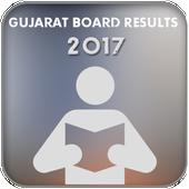 Gujarat Board Results 2017 icon