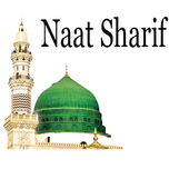 Hasbi Rabbi Jallallah Naat icon