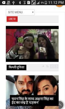 World TV News apk screenshot