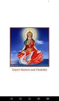 Gayatri Mantra and Chalisa HD screenshot 16