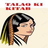 Talaq Ki Kitab Urdu icon