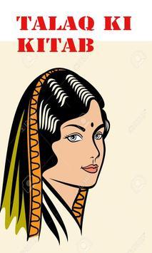 Talaq Ki Kitab Urdu poster