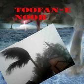 Toofan e Nooh Urdu icon