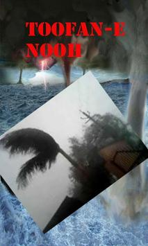 Toofan e Nooh Urdu poster