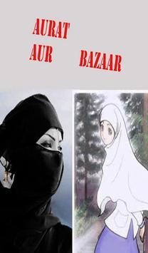 Aurat Aur Bazaar Urdu apk screenshot