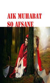 Aik Mohabbat SoAfsane Urdu poster