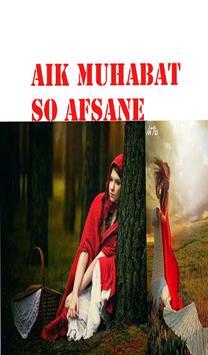 Aik Mohabbat SoAfsane Urdu screenshot 2