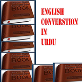 English Conversation Urdu icon
