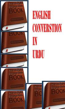 English Conversation Urdu poster