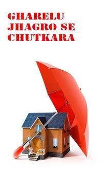 Gharelu Jhagre Se Chutkara poster