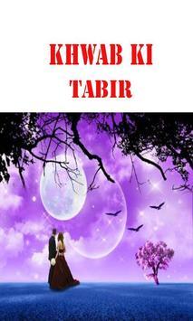 Khwabon Ki Tabeer Urdu poster