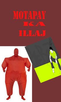 Motapa Ka Ilaaz Urdu poster