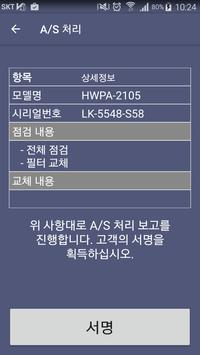 Water Engineer apk screenshot