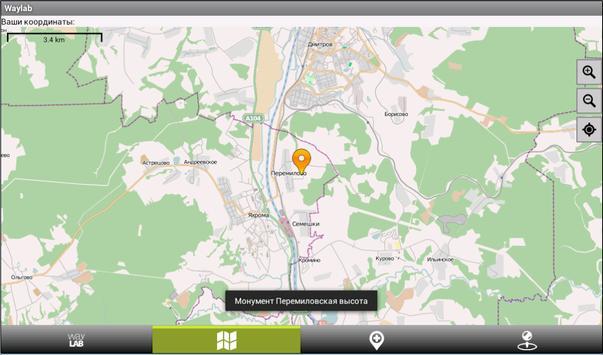 Waylab apk screenshot